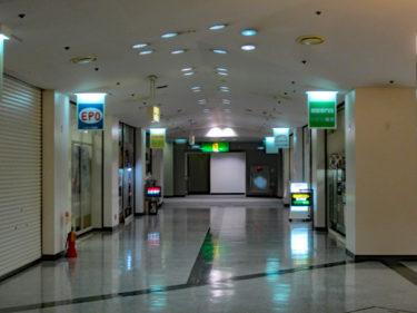 福井市のオタク街だった放送会館地下1階の今昔