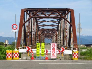 旧布施田橋撤去工事状況 2019.5