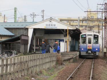 【田原町駅建替工事①】旧駅舎の現役時の記録(2014.01)