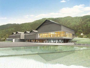 一乗谷に新しい博物館ができます 2019.8