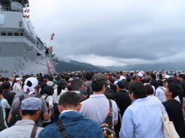護衛艦かが 敦賀港寄港見学会開催(後篇) 2019.7