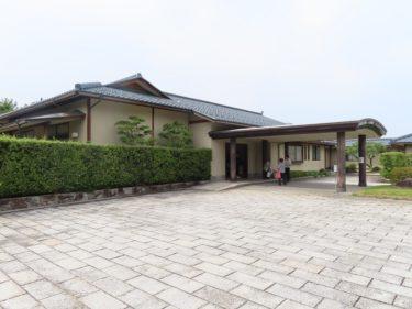 福井県知事公舎の内部見学会開催(後編) 2019.8