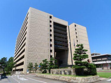 福井県庁からの展望と行き方-福井展望スポット-