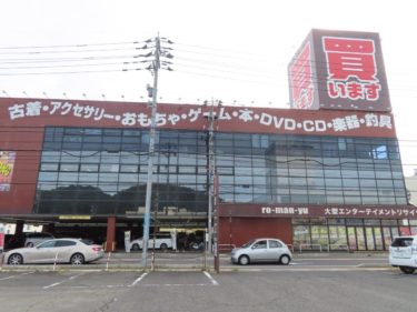 福井市内のオタクショップまとめ(量販店編)