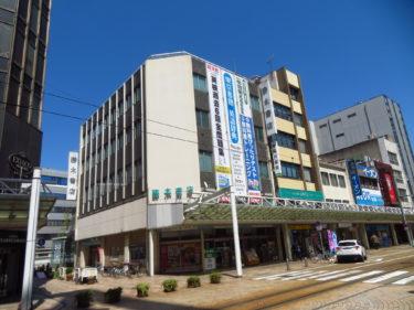 福井駅前三角地帯再開発の事業決定がされました