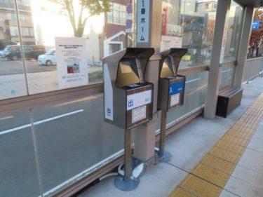 福井鉄道でICカード導入実験開始