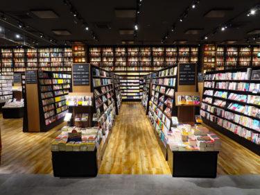 北陸最大級のブックカフェが福井市大和田地区に誕生!【TSUTAYA BOOKSTORE】
