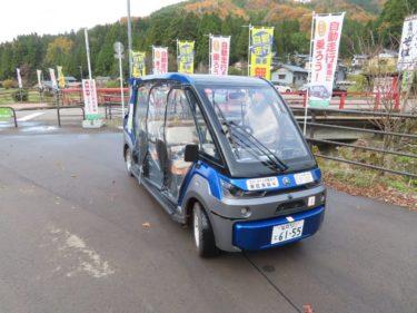 永平寺の自動運転車両に乗車してみた