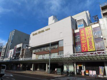 福井駅西口にマリオットホテルができる!