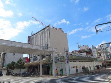ハニー跡地再開発オフィス棟の建築計画が公表されました 2020.2