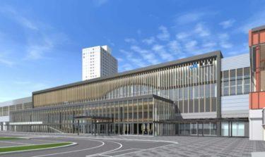 北陸新幹線福井駅拡張施設の概要と紹介