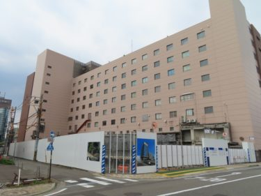 【繊協ビル建替工事記録4】(2020.4~)駐車場解体完了