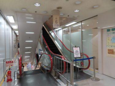 西武福井店のレストランフロアが封鎖されました 2020.3