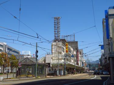 【三角地帯再開発B工事記録1-1】(2019.4)中央1丁目5番地南側の着工前の様子