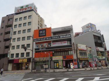 快活クラブ福井駅前店がオープンしました 2020.6