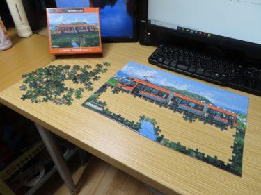 福井鉄道のパズルを全4種類組立ててみた