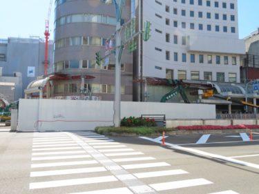 【三角地帯再開発A工事記録7】(2020.10)廃止市道のアーケード解体②