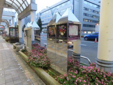 【三角地帯再開発A工事記録3】中央通り南側歩道のギャラリー