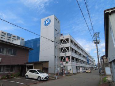 福井市都心部にある大きな駐車場は何の跡地?【丸の内パーキング】