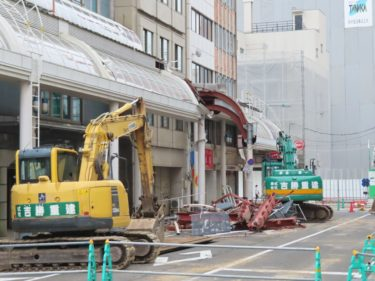 【三角地帯再開発A工事記録5】(2020.10)アーケード解体開始