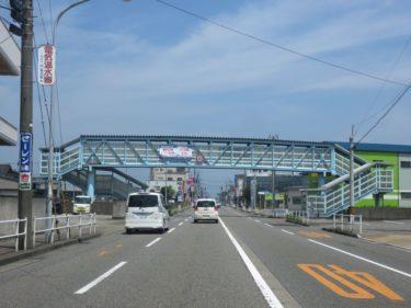 芦原街道の明新歩道橋が廃止されました 2015.8