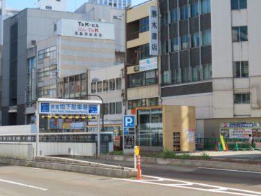 【三角地帯再開発A工事記録10】(2020.10)中央大通りのアーケード解体③