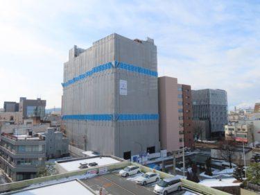 【繊協ビル建替工事記録8】(2021.1~2)内装工事①