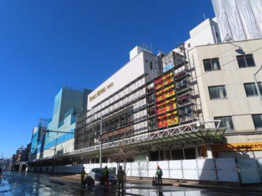 【三角地帯再開発A工事記録16】(2020.12)電車通り足場設置中3