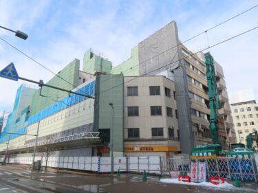 【三角地帯再開発A工事記録20】(2021.1)廃止市道付近建物解体開始1
