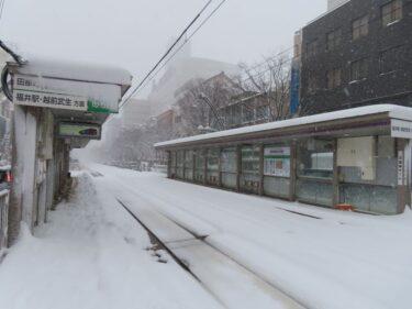 大雪時の福井駅前の様子①【2021年1月7-8日】