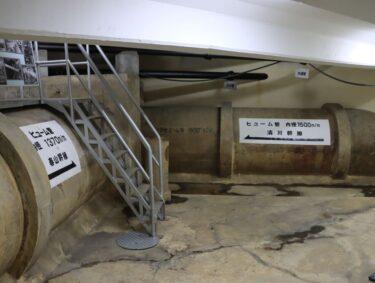 福井市下水道記念室を見学してきた 2020.12
