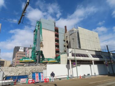 【三角地帯再開発A工事記録26】(2021.2)廃止市道付近建物解体7