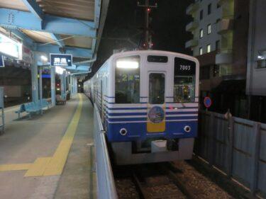 【えちぜん鉄道高架化工事記録11-3】(2015.9)仮線切り替え前日3(最終列車)