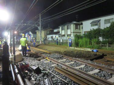 【えちぜん鉄道高架化工事記録11-4】(2015.9)仮線切替え前日4(代行バス)