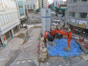 【三角地帯再開発A工事記録25】(2021.2)廃止市道付近建物解体6
