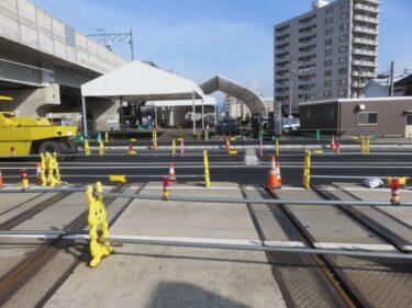 【えちぜん鉄道高架化工事記録12-2】(2015.11)地上線撤去①-2