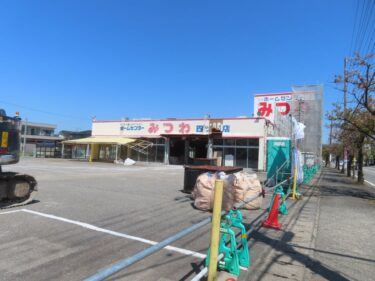 福井市内にイオン系のドラックストア「ウエルシア薬局」ができます 2021.4