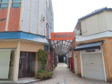 バブルの頃に計画された幻の福井市新栄商店街再開発計画
