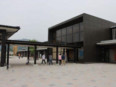 大野市に新しくできた道の駅「越前おおの 荒島の郷」に行ってみた(屋内編) 2021.5
