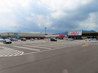 ゲンキー福井南店・ライフガーデン福井南が開業しました 2021.6
