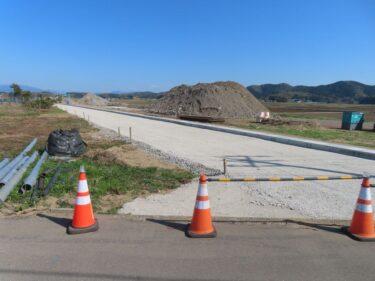 国道416号白方~布施田バイパス工事状況(後編) 2021.4