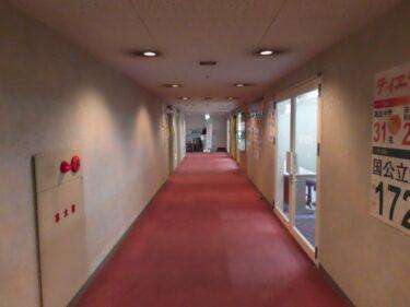 【繊協ビル建替工事記録13】(2021.8)旧繊協ビルの現在の様子