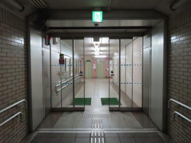 【大名町地下道工事記録1-2】大名町地下道が一時封鎖されます(後編) 2021.9