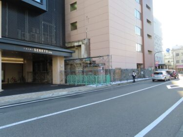 【繊協ビル建替工事記録16】(2021.9)旧ビル解体開始