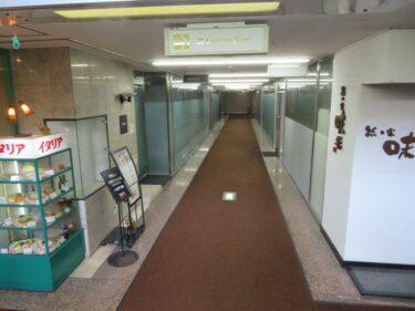 ユアーズホテルフクイの現役時の姿4(地下1階~地下2階)2020.3