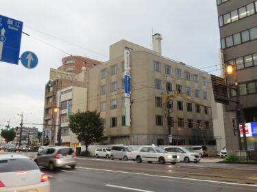 【北國銀行福井支店跡地1】解体開始 2021.9