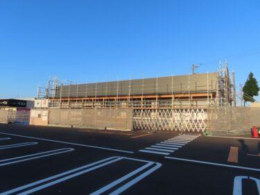 ライフガーデン福井南にユトリ珈琲店ができます 2021.9